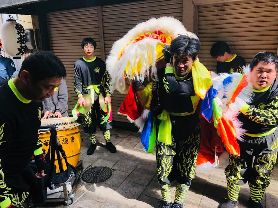 SALAに 日本神戶華僑總會舞獅隊 さんがやってきた!