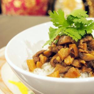B台湾「魯肉飯(ルーローファン)」850円