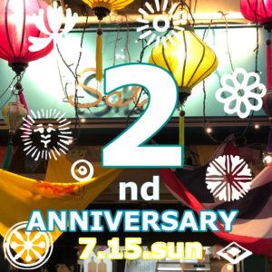 7月15日SALAは2歳の誕生日!?