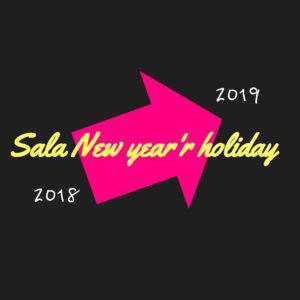 【営業体系かわります】2018年12月営業と年末年始のおやすみ