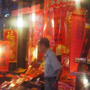 游さんとの台湾旅2日目。食べて歩いて食べて歩いて…「台湾らしさ」ってなにかを感じ取れた1日。