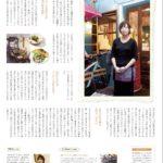Free Magazine fd 2020,2,3